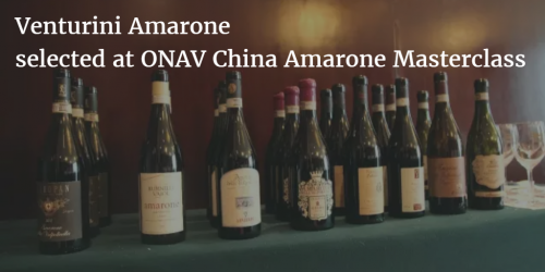 Venturini Amarone selected at Onav China Masterclass by Italian Wine & Food in China