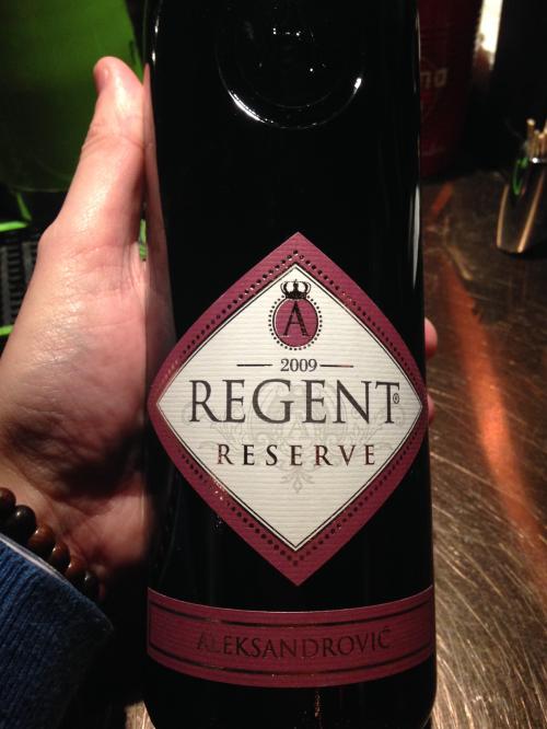 Serbian wine tasted by Italian Wine & Food in China