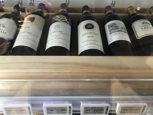 Hema wine cellar featuring Sassiccaia by Italian Wine & Food in China | Vito Donatiello