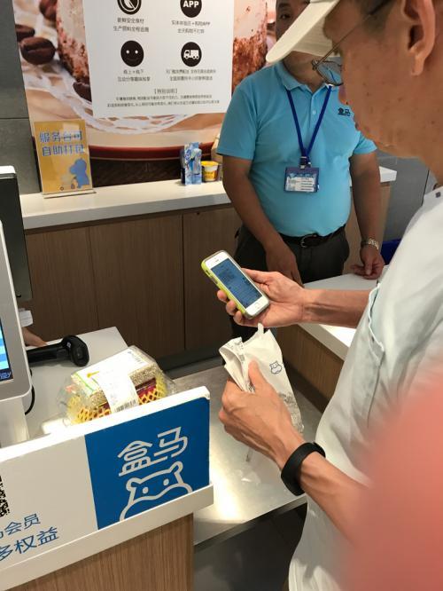 Hema checkout, KoYi goes cashless by Italian Wine & Food in China | Vito Donatiello