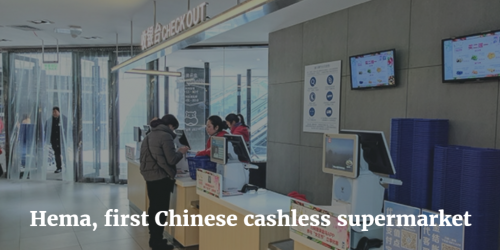 Hema, first Chinese cashless supermarket by Italian Wine & Food in China | Vito Donatiello