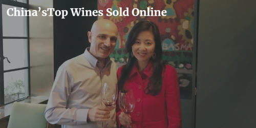 Top Wines Sold Online in China by Italian Wine & Food in China blog | Vito Donatiello