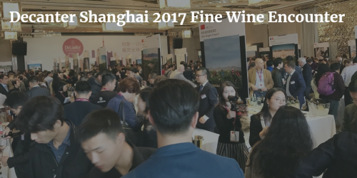 Decanter Shanghai 2017 | Vito Donatiello wine blog