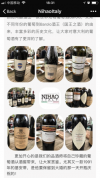 NihaoItaly private terrace wine tasting | Wechat page
