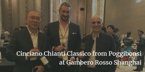 Vito Donatiello tasting Cinciano Chianti Classico DOCG from Poggibonsi | Italian Wine & Food in China blog