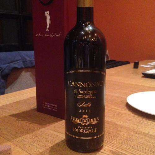 Dorgali, Isalle Cannonau DOC tasting by Italian Wine & Food in China
