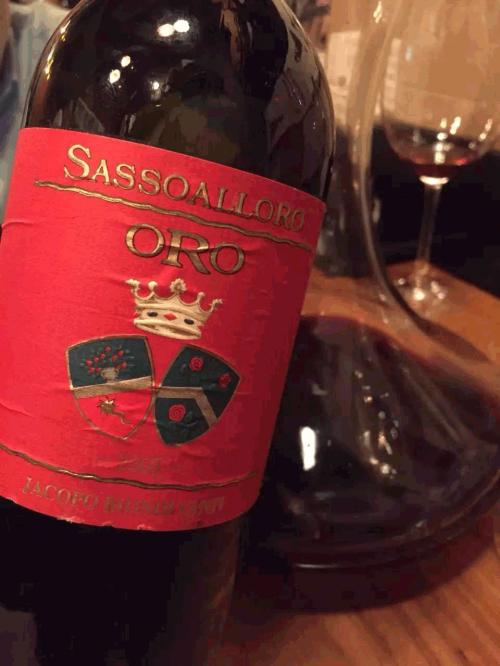 Sassoalloro IGT by Italian Wine & Food in China
